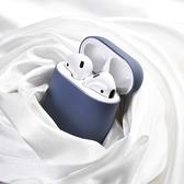 airPods保?套耳机苹果液?硅????牙盒AirPod超薄全包