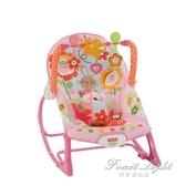 嬰兒搖床 費雪 寶寶搖椅 安撫躺椅 嬰兒搖椅 多功能輕便 電動搖椅 DRD28 NMS 果果輕時尚