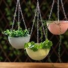 創意塑料懸掛式多肉植物吊蘭花盆個性大口徑君子蘭盆銅錢草景吊籃 蘿莉小腳丫