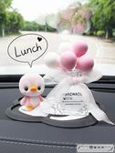 車內飾品擺件??個性創意汽車擺件車內裝飾車載香水座式持久淡香