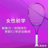 碳素網球拍男女學生 初學者一體單人訓練套裝  XY5442【男人與流行】TW