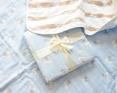 紗布浴巾 嬰兒純棉蓋毯六層加厚新生兒童毛巾