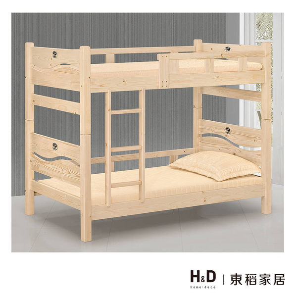 米蘭松木雙層床(不含床墊)(18CS3/62-2) H&D 東稻家居