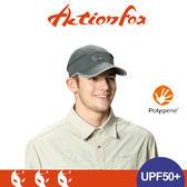 【ActionFox 挪威 抗UV透氣可收折棒球帽《深灰》】631-4791/UPF50+/吸濕排汗/軍帽/休閒★滿額送