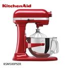 特別賣場【KitchenAid】5QT 升降式攪拌機 (紅色) 原廠公司貨