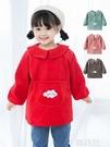 兒童罩衣 燈芯絨兒童罩衣秋冬寶寶加絨防水圍裙厚護衣嬰兒吃飯反穿畫畫圍兜 韓菲兒