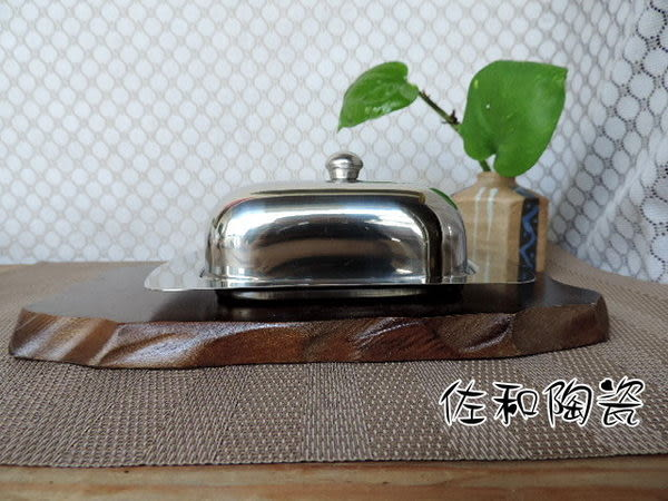 ~佐和陶瓷餐具~【38P6128不鏽鋼奶油碟含蓋】牛排/羊排/甜點/蛋糕/麵盤