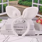 韓版大兔耳朵發箍甜美可愛超萌頭箍秋冬發卡洗臉化妝壓發頭飾