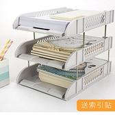 得力文件架資料架多層文件夾收納盒桌面文件框辦公桌檔案收納架子小時光生活館