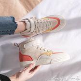 靴子 秋冬季INS馬丁靴女ULZZANG學生韓版二棉鞋加絨女鞋短靴子瑪麗蓮安