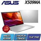 """X509MA-0271SN4120/冰柱銀/N4120/8G/256PCIe+1THDD/15.6""""/FHD"""