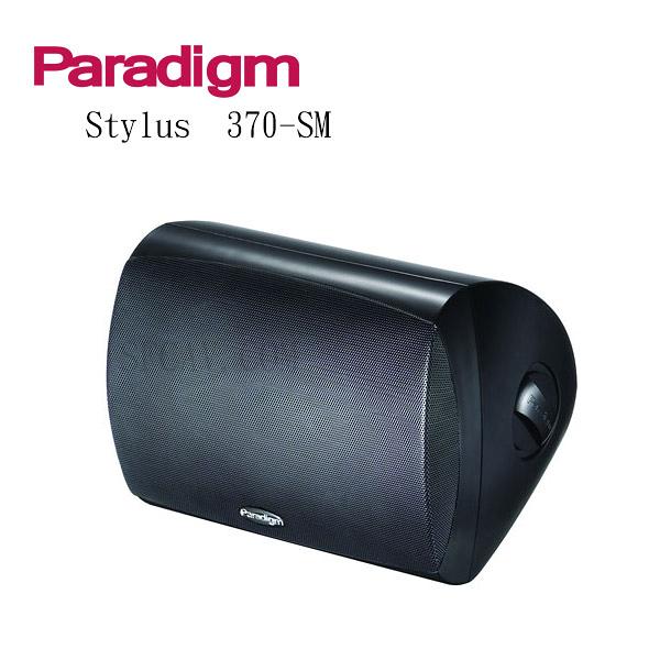 【勝豐群竹北音響】Paradigm Stylus 370-SM 戶外專用喇叭 (2支裝/組)