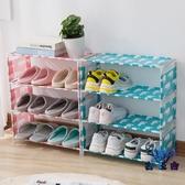 鞋柜多層鞋架布藝鞋子收納架家用多功能小鞋架個性【古怪舍】