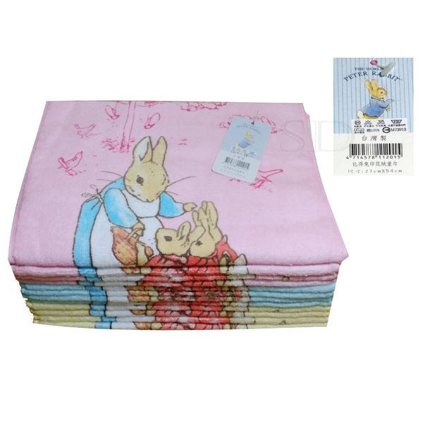 PETER RABBIT 比得兔/彼得兔印花絨童巾PR1204-台灣製造-正版授權