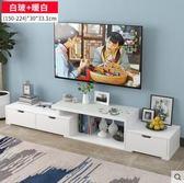 電視櫃電視櫃現代簡約地櫃客廳伸縮儲物櫃子小戶型電視機櫃多功能igo 伊蒂斯女裝