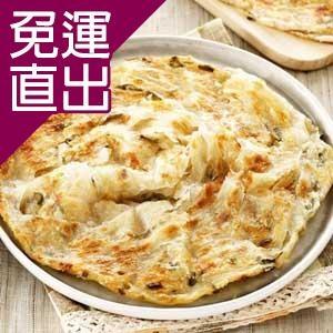 蔥阿伯. 宜蘭拔絲蔥抓餅-豬油 10入/包(共兩包)【免運直出】