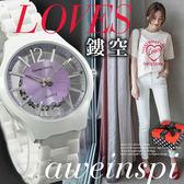 韓女中性錶 質感數字鏤空設計 菱形鑽石切割鏡面【贈盒】 ☆匠子工坊☆【UQ0035】