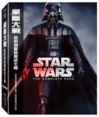 【停看聽音響唱片】【BD】星際大戰全系列套裝黑武士版