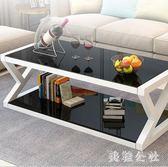 茶幾簡約現代鋼化玻璃茶幾 客廳辦公室創意小戶型簡易方形茶幾桌 ys5879『美鞋公社』