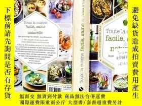 二手書博民逛書店罕見糕學習製作 特色小吃 英文版Y248356