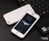 iphone5s手機殼全包蘋果5s手機殼