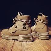馬丁靴男靴子高幫雪地男鞋冬季中幫短靴潮工裝英倫風保暖百搭促銷好物