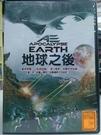 挖寶二手片-Y115-126-正版DVD...