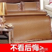 藤席1.8m床涼席1.5米夏季可折疊夏天竹冰絲床席雙人床軟草席子  韓語空間 IGO