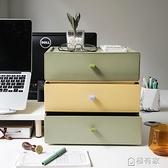 a4收納盒桌面抽屜式辦公室好物家用書桌置物架文件用品柜箱大容量 秋季新品