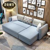 LKWD 沙發床多功能可折疊儲物布藝現代坐臥小戶型可拆洗轉角組合 MKS全館免運