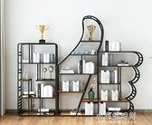 鐵藝實木書架置物架簡約現代書房創意落地兒童北歐書櫃辦公室 【全館免運】