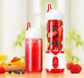 西布朗榨汁機迷你學生電動榨汁杯便攜式果汁全自動果蔬多功能家用igo『新佰數位屋』