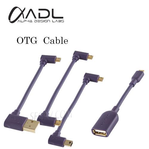 【勝豐群音響竹北 】 ADL OTG-MB  0.10m  Micro B to Mini B  訊號轉換線