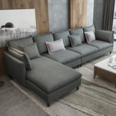 L型沙發北歐布藝簡約現代小戶型可拆洗客廳整裝家具棉麻沙發jj