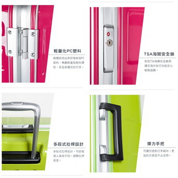 CROWN皇冠  MAX CAPACITY 新版護角設計 行李箱/旅行箱27吋-綠色 CFH509