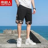 南極人2020夏季新款短褲男士休閒五分褲潮流直筒寬鬆運動褲子男C 蘿莉小腳丫