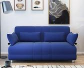 現代小戶型可折疊沙發床1.5 1.2米簡約雙人布藝榻榻米懶人沙發 igo維科特3C