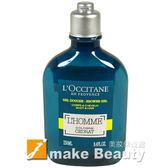 L'OCCITANE歐舒丹 枸櫞海洋雙效沐浴膠(250ml)《jmake Beauty 就愛水》