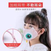 純棉兒童口罩男秋冬款女童寶寶小孩口罩兒童專用保暖嬰幼兒