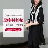 【新年鉅惠】胖妹妹胖mm仙女大碼女裝2018春裝新款中長款顯瘦遮肚連衣裙200斤