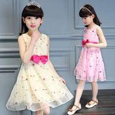女童夏裝連衣裙2018新款韓版中大兒童小女孩表演洋氣公主裙子