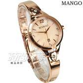 MANGO 絢爛瑰寶DAY BY DAY不鏽鋼腕錶 女錶 防水手錶 玫瑰金貝殼錶盤 不銹鋼 玫瑰金 MA6723L-RG