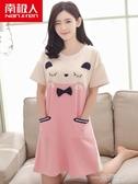 睡裙女夏季韓版純棉短袖少女睡衣甜美可愛卡通家居服連身裙 一米陽光