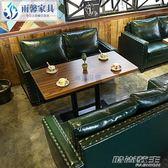 復古咖啡廳沙發桌椅組合甜品店奶茶店西餐廳 雙人皮休閒沙發卡座      時尚教主
