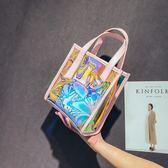 鐳射透明包包女2018新款潮手提韓版百搭斜背包夏天超火果凍包 父親節大優惠