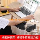 創意筆記本電腦鼠標墊手托架支架鼠標護腕桌墊【輕派工作室】