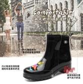 雨鞋 雨鞋女士可愛中筒雨靴防水防滑水靴成人膠鞋水鞋下雨天時尚套鞋女 5色35-39