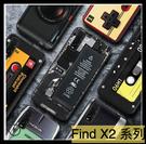 【萌萌噠】歐珀 OPPO Find X2 Pro 復古偽裝保護套 全包軟殼 懷舊彩繪 創意新潮 錄音帶 手機殼