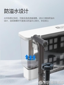 YEE魚缸壁掛過濾器瀑布過濾器三合一小型過濾設備小魚缸過濾龜缸  (橙子精品)