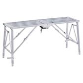 友情加固款馬凳折疊升降加厚多功能梯子裝修腳手架刮膩子平台凳子 MKS萬聖節狂歡